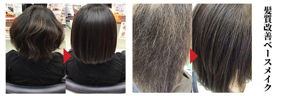 加齢を華麗に変えて最高の美髪と美顔を創る 静岡県富士市こと美容室